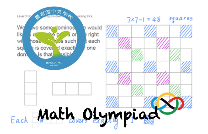 Math Olympiad cover 3