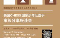Parent Seminar – Chess