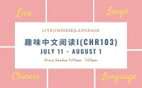 Fun Chinese Reading-Level 1 In July (5-7yrs Sunday 2:00 – 3:00pm in July CHR103)