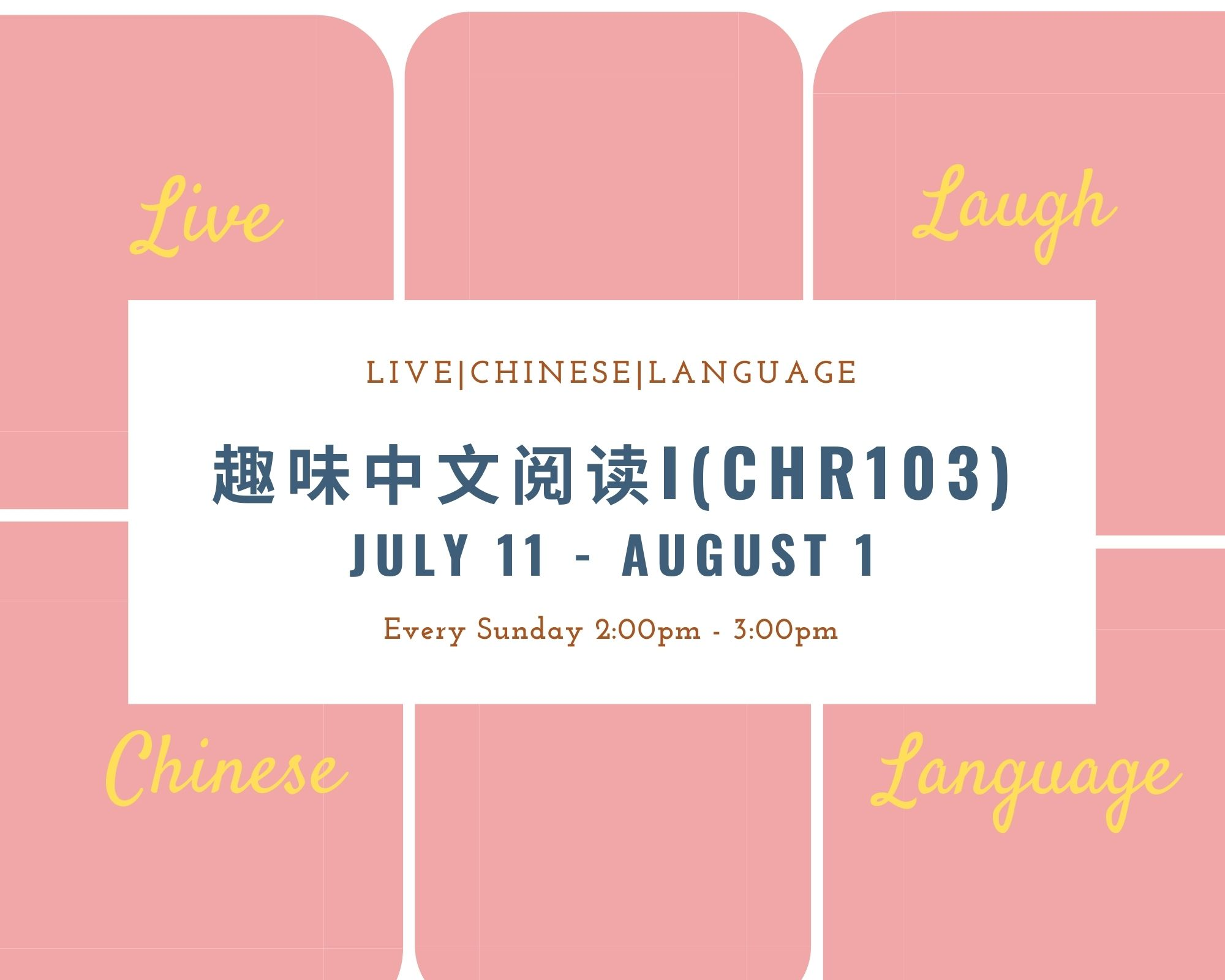 chinee_reading1_july