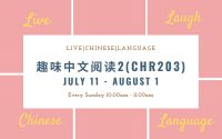 Fun Chinese Reading-Level 2 In July (7+yr Sunday 10-11am in July CHR203)