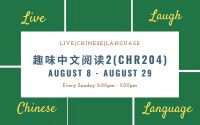 Fun Chinese Reading-Level 2 In August(7+yr Sunday 10-11am in August CHR204)