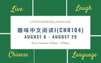 Fun Chinese Reading-Level 1 In August (5-7yrs Sunday 2:00 – 3:00pm in August CHR104)