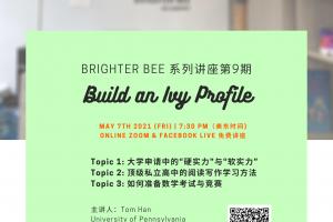 Parent Seminar – Build an Ivy Profile