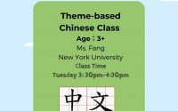 In-Person Summer Class – Chinese Language Class