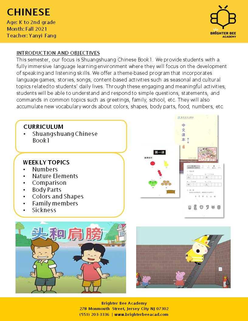 Brighter Bee_Course Overview_Chinese_LEVEL1