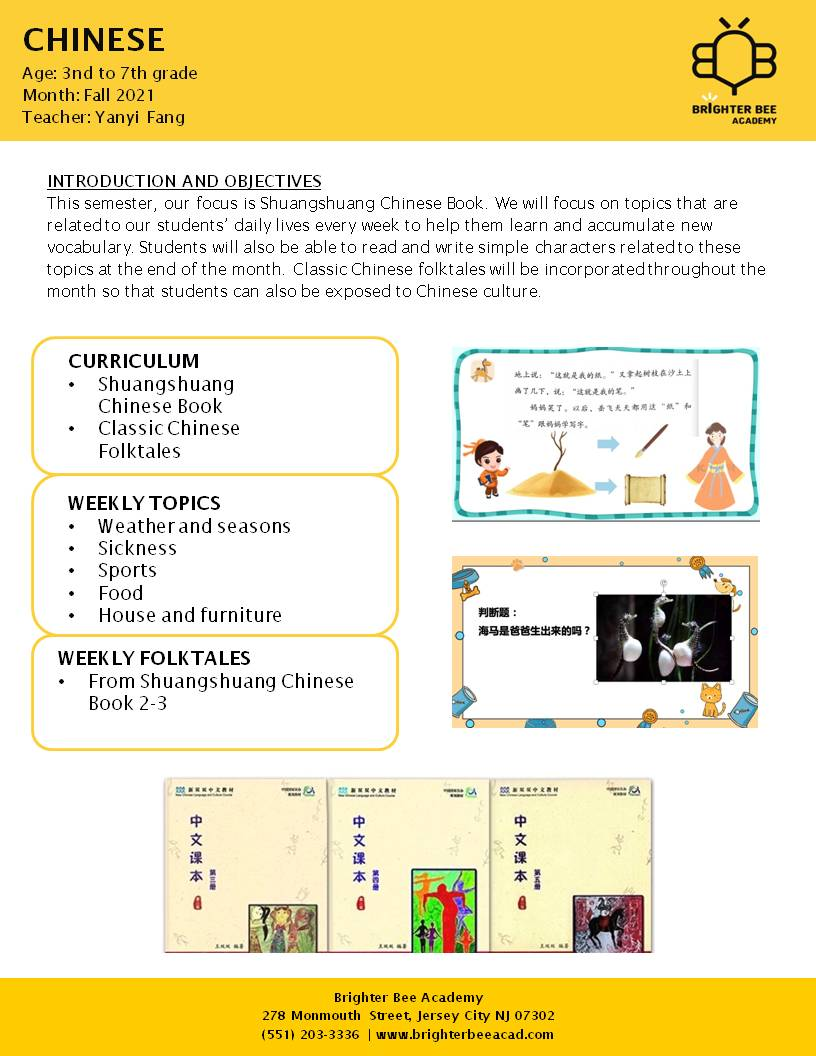 Brighter Bee_Course Overview_level2