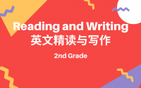 2nd Grade Reading and Writing 英文精读与写作