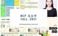 马立平MLP 3rd Grade Saturday Online 9-10am