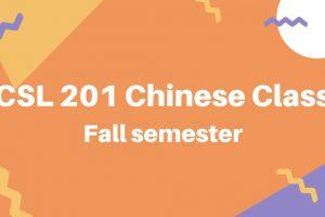 CSL-201 Online Chinese Class (Saturday 10am EST)