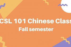CSL-101 Online Chinese Class (Saturday 11am EST)