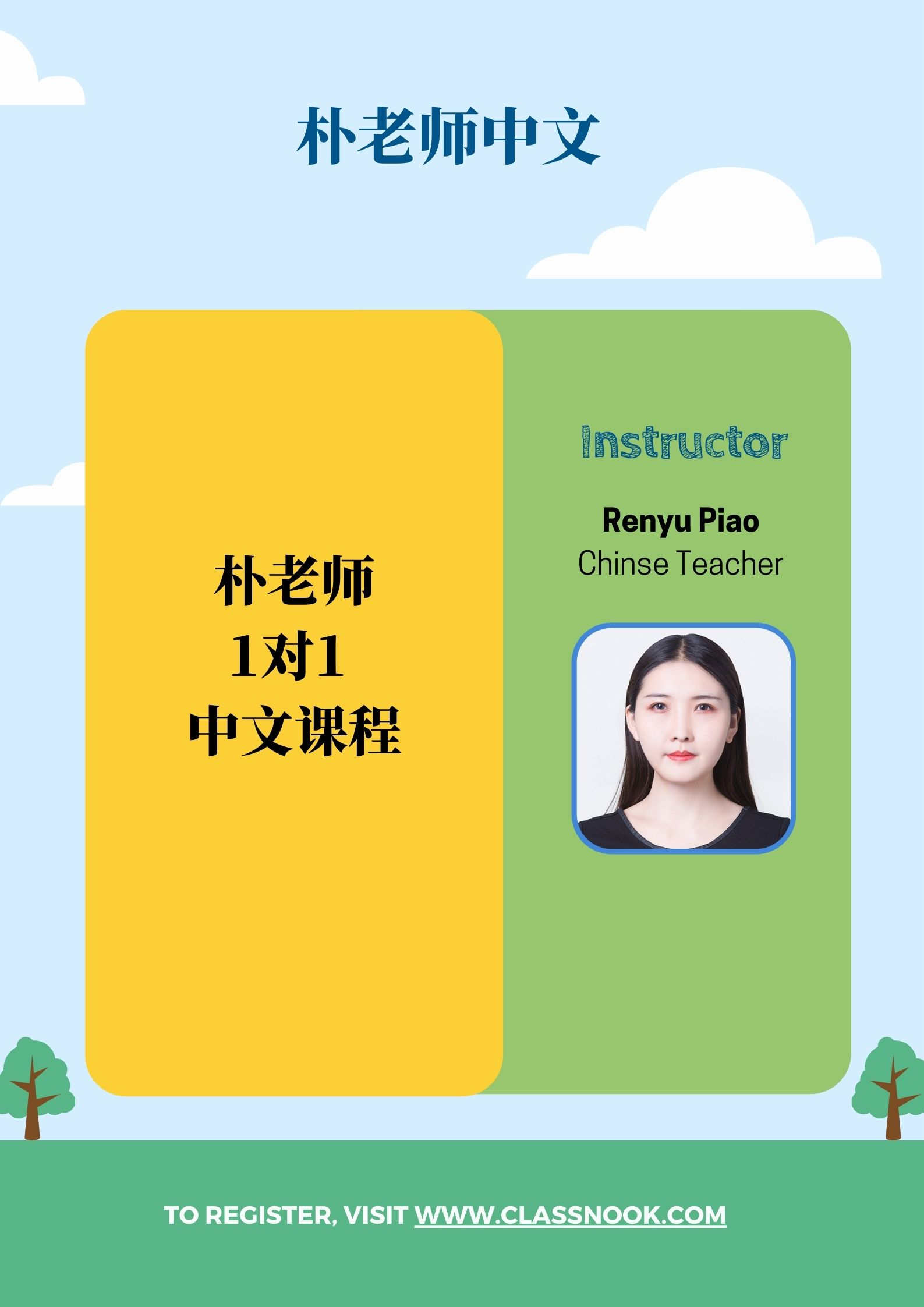 Copy of BB Course Posters 的複本 (9)